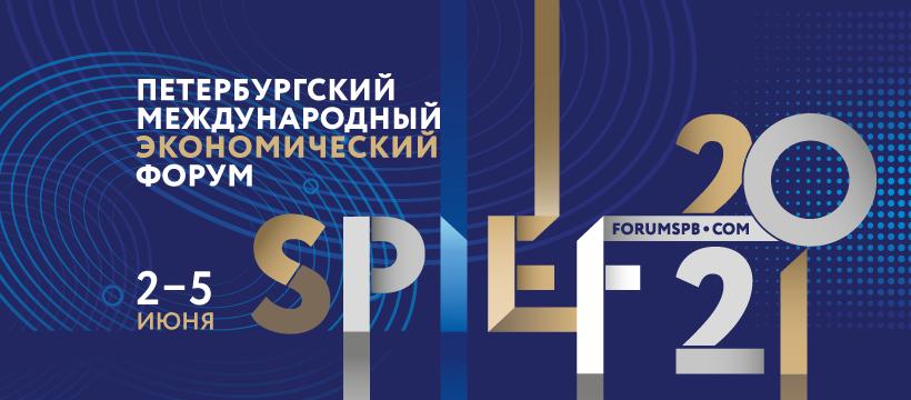 «Приморский УПК» обозначил перспективы российско-германского сотрудничества в развитии международных транспортных коридоров